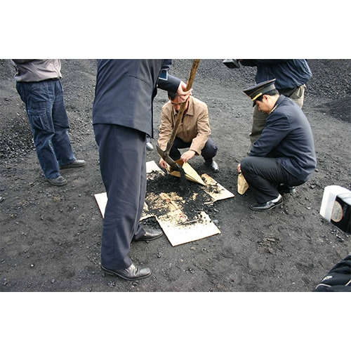 煤质检测能力